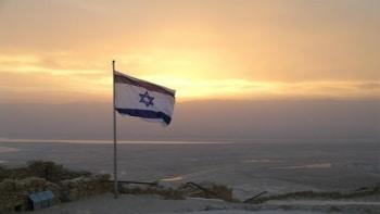 Flag Israel Eco Lodges-Tours